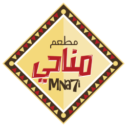 مطعم مناحي للمأكولات السعودية والولائم